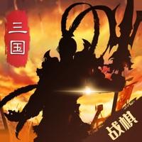 三国吕布传说最新版iOS