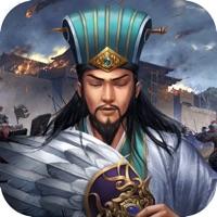蜀汉传卧龙篇手游iOS版