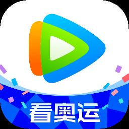 腾讯视频播放器手机版v8.4.16.26087 最新版