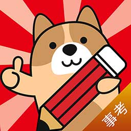 事业单位练题狗appv3.0.0.0 安卓版