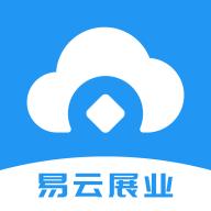 易云展业appv1.3.0 最新版