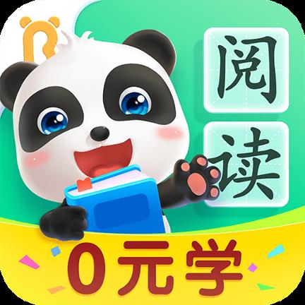 宝宝巴士阅读appv 0.90.00.00 最新版