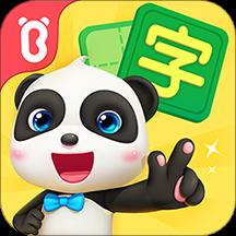 宝宝巴士汉字ios版下载v9.35.0630 iphone版