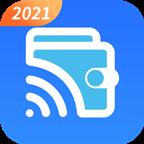 wifi极速版v1.0.0 最新版
