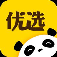 熊猫优选app下载v2.5.3 最新版