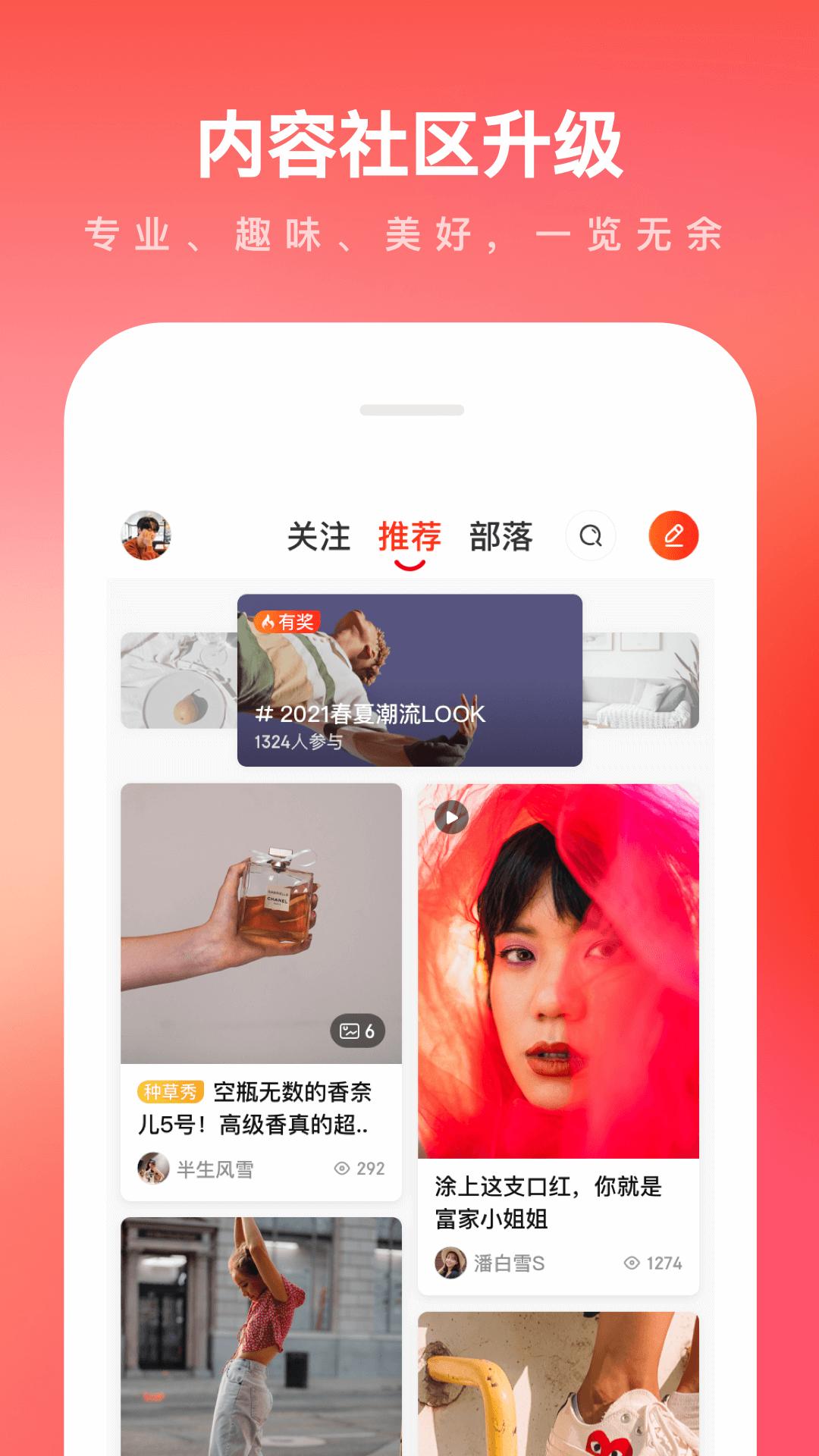 京东商城网上购物appv10.0.10 安卓版