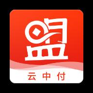 云中付appv3.2.1 安卓版
