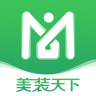 美装经纪人appv1.0 安卓版