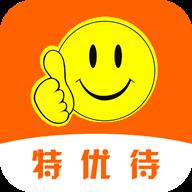 特优待appv1.0.1403 安卓版