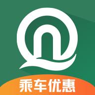 青岛地铁安卓版v3.1.4 最新版