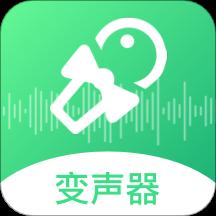 聊天变声器v1.0.0 安卓版