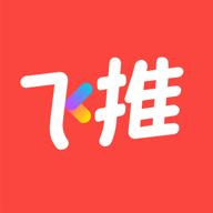 �w推appv4.4.20 最新版