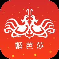 婚芭莎中国婚博会appv7.27.0 安卓版