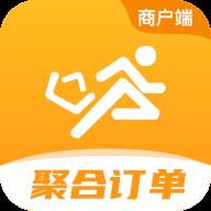 聚合订单商户appv1.9.2 最新版