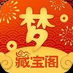 梦幻藏宝阁手机版v5.18.0 安卓版