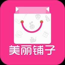 美���子v2.2.1 安卓版