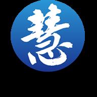 慧阅慧心appv1.0.4 安卓版