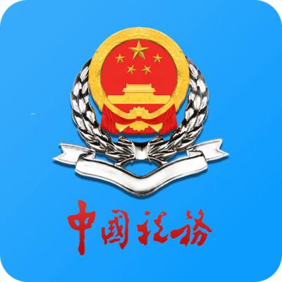 天津税务app苹果版v7.6.9 最新版