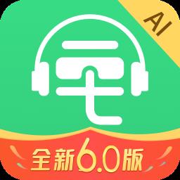 三毛游AI版全球旅行文化内容平台v6.2.1 最新版