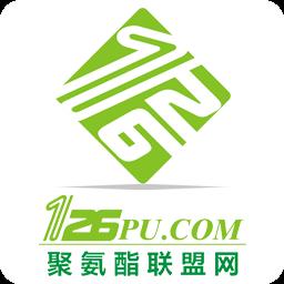 聚氨酯联盟appv1.0.0 安卓版