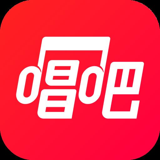 唱吧官方下载v10.6.6 安卓版