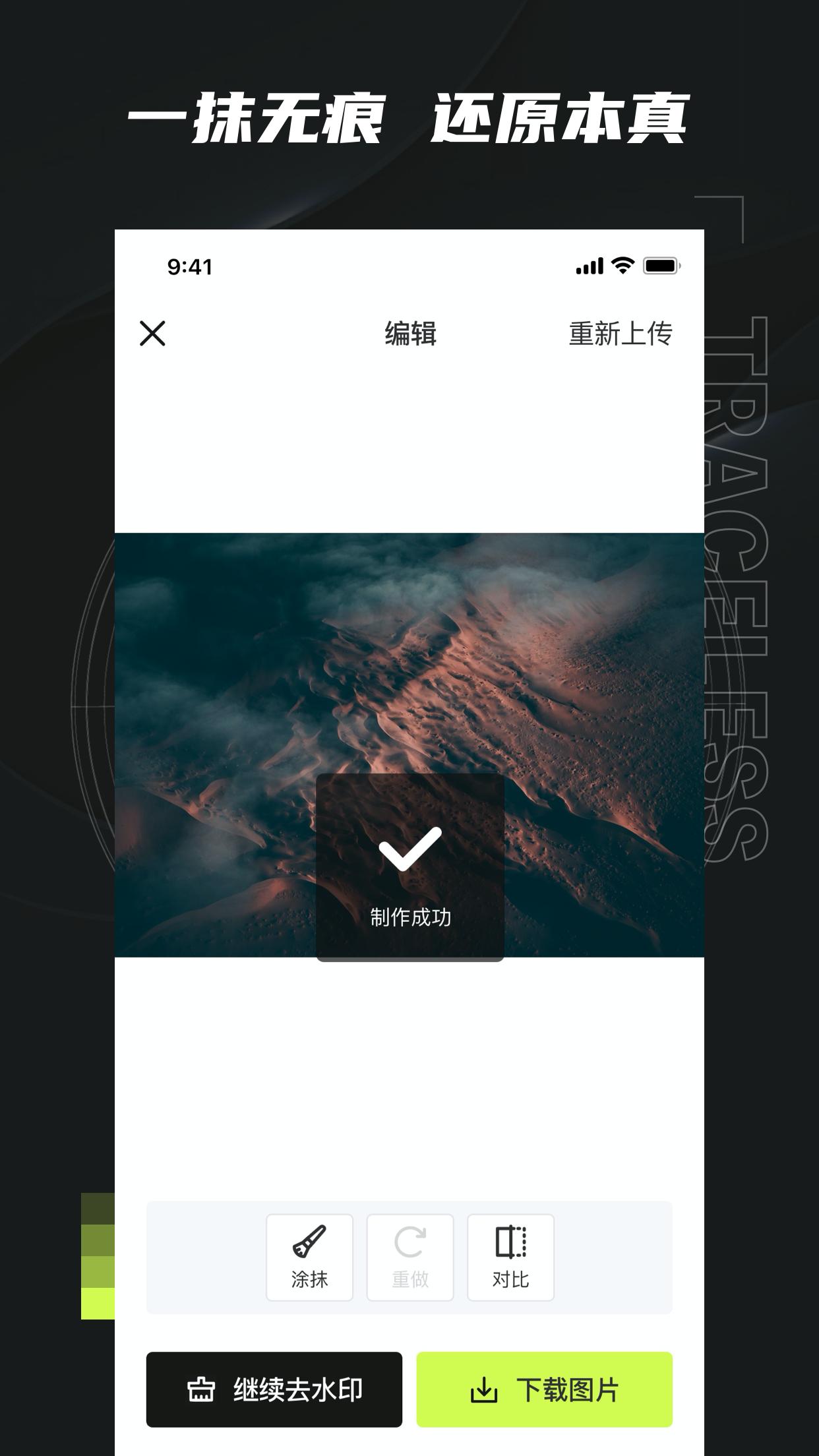 �o忌哥哥appv1.0.0 最新版