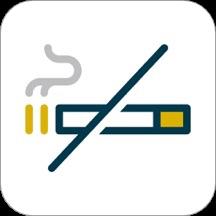 今日抽烟打卡v4.0.5 官方版