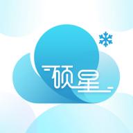 硕星冷链温控appv1.1.16 最新版