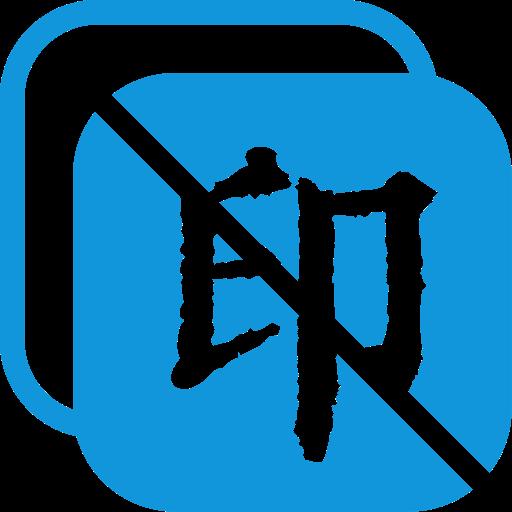 一键去水印王appv5.2.9 官方版