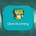 恐龙奔跑v1.0.2 最新版