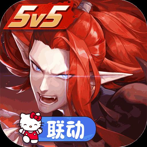 决战平安京v1.84.0 最新版