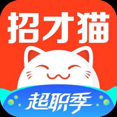 招才猫直聘下载官方版v6.16.2 安卓版