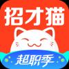 招才猫直聘下载官方版v6.16.1 安卓版