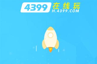 4399游戏盒在线玩打不开怎么办?4399游戏盒在线玩游戏怎么打开声