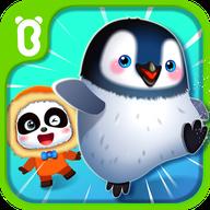奇妙企鹅部落appv9.57.00.00 最新版