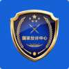 国家反诈中心appv1.1.14 官方安卓版
