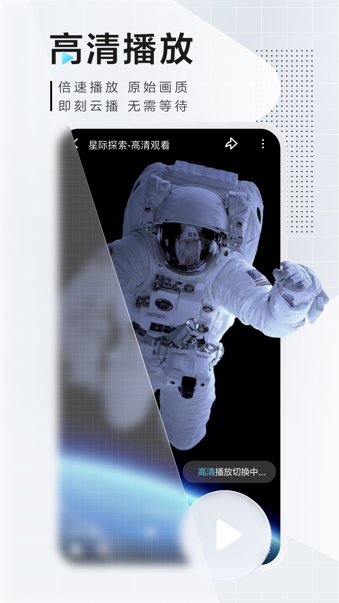 手机迅雷安卓版v7.31.0.7684 最新版