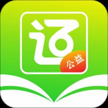 e考证通ios版v2.2.3 iphone版