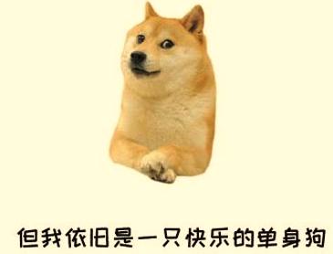 2021适合单身狗七夕发朋友圈的俏皮文案大全