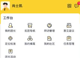 美�F�J兔app