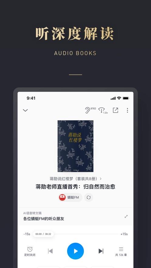 微信�x��ios�O果版v5.5.2 iPhone/ipad版