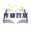 小盒作业App免费下载