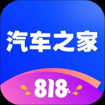 平安好�主iOS版下�dv4.19.2 官方版