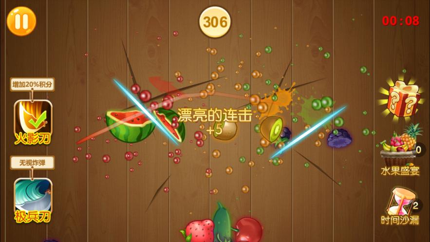 全民切��西瓜手游iOS版v15.0 官方版