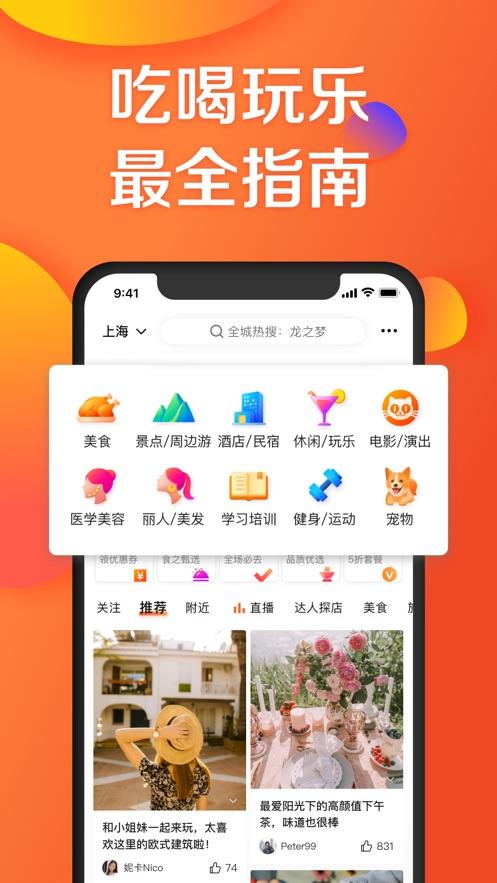 大��c�u手�C客�舳�v10.49.6 for iPhone/ipad