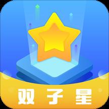 �p子星云手�Cios版v4.7.1 最新版