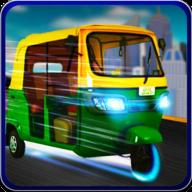人力车公路赛v1.11 安卓版