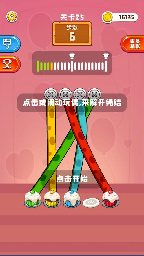 彩�K排序3D版iOS下�dv1.0.3 官方版
