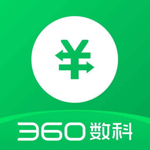 360信用钱包appv1.8.95 最新版