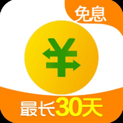360借条app下载v1.8.90 安卓版